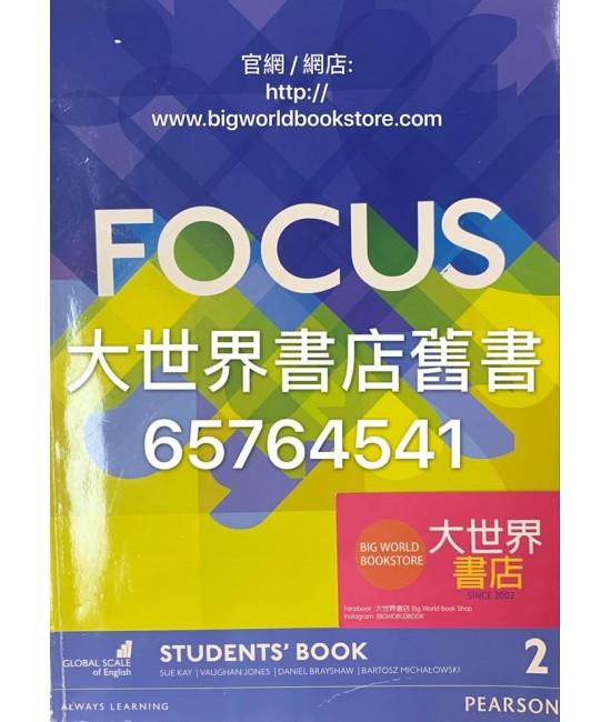 Focus 2 Student's Book (2016)
