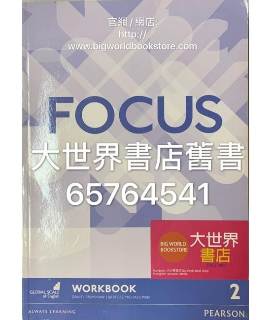 Focus 2 WORKBOOK (2016)