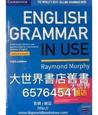 English Grammar in Use (without Answers)) (5th Edition)2019