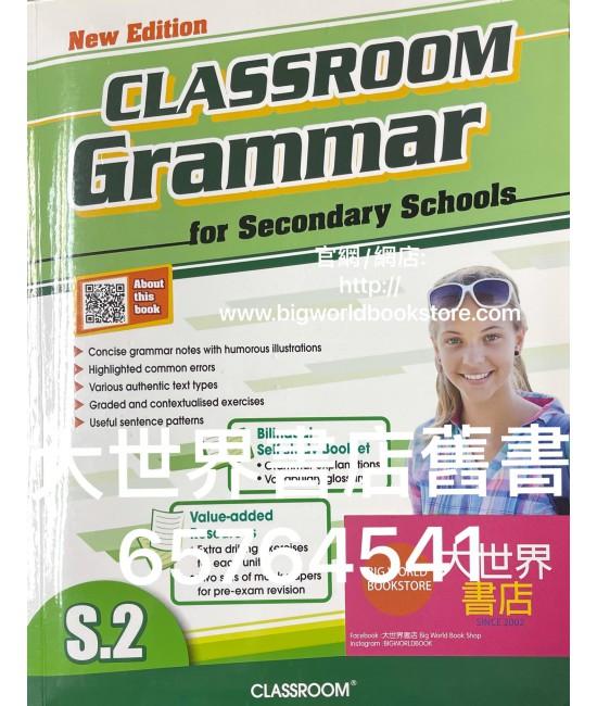 CLASSROOM Grammar for Secondary Schools S.2 (2019)