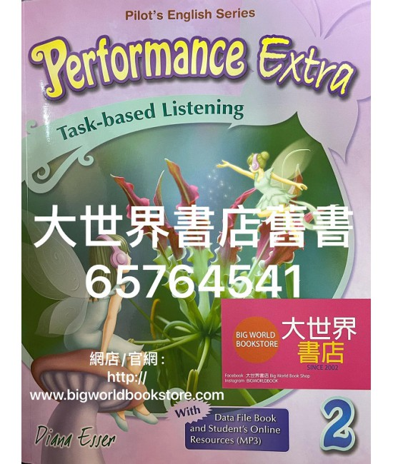 Performance Extra - Task-Based Listening 2 (2020)