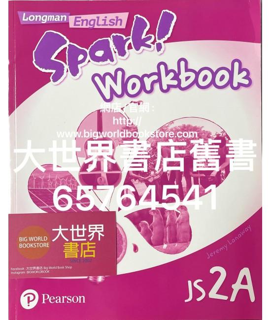 Longman English Spark! JS2 Workbook (2017)