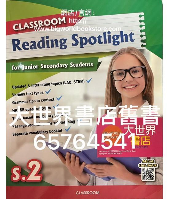 CLASSROOM Reading Spotlight S.2 (2016)