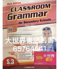 CLASSROOM Grammar for Secondary Schools S.3 (2019)