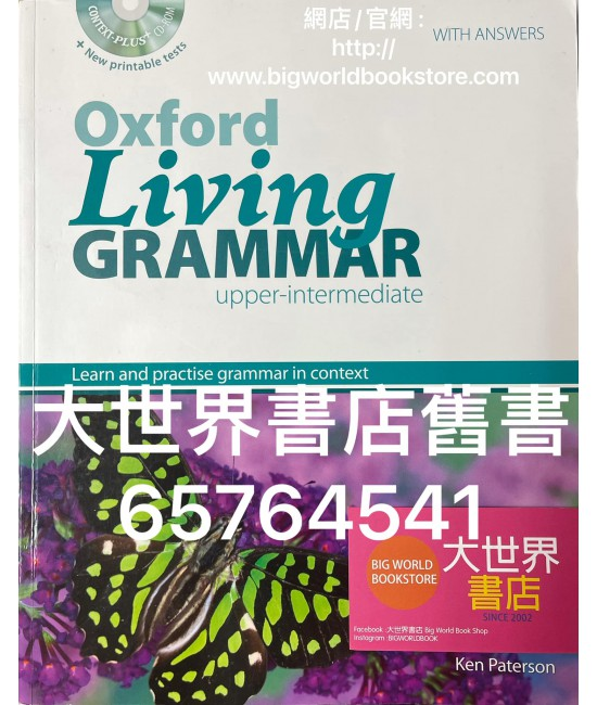 Oxford Living Grammar: Upper-Intermediate: Student's Book(WITH ANSWERS)2012