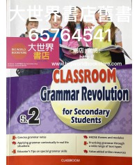 CLASSROOM Grammar Revolution for Secondary Students (S.2)  2016