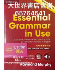 Cambridge Essential Grammar in Use (with answers and ebook)(Fourth Edition)2015