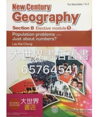 New Century Geography:Section B: Elective module 1 population problems — Just about numbers?