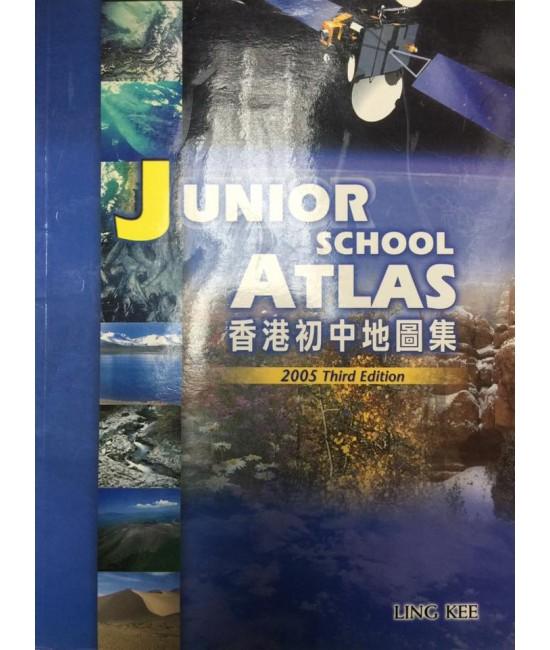 Junior School Atlas 香港初中地圖集 [2005 Edition]