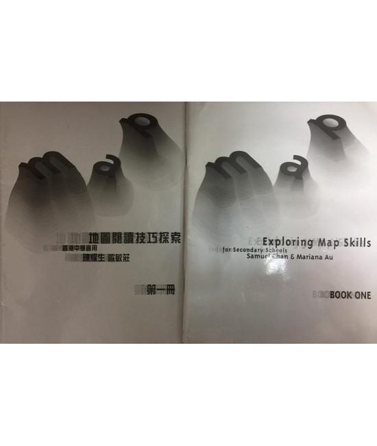 地圖閱讀技巧探索第一冊(連光碟)(2000 年版)