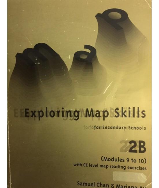 地圖閱讀技巧探索2B(連光碟)(2001 年版)