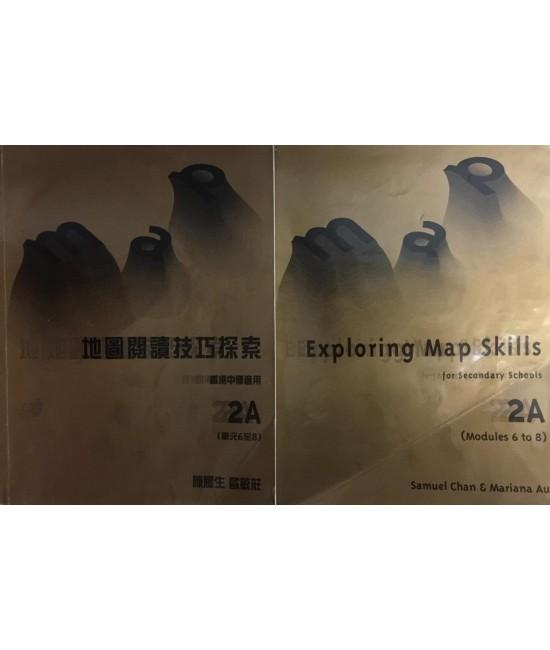 地圖閱讀技巧探索2A(連光碟)(2001 年版)