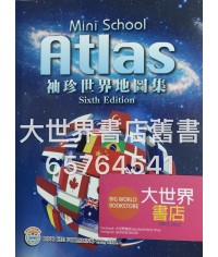 Mini School Atlas 袖珍世界地圖集 [Sixth Edition] 2015