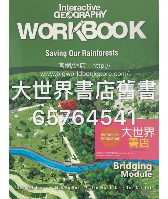 互動地理銜接課題 – 救救雨林習作簿 (2018)