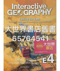 互動地理 選修單元 E4 (2017)