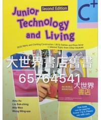 初中科技與生活 C(第二版)2017