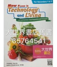 新領域科技與生活 (食物與營養, 食品烹調及加工) (2016年第一版)