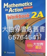 數學與生活2A作業 (第三版)2016