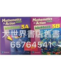數學與生活3A作業 (第三版)2017