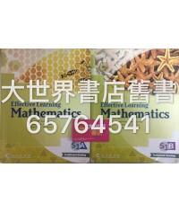 數學‧高效學習 中一下(2015)