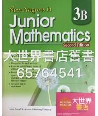 初中數學新探索中三下作業(第二版)2013