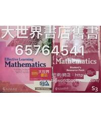 數學‧高效學習 中三上(2015)