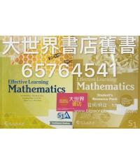 數學‧高效學習 中一上(2015)