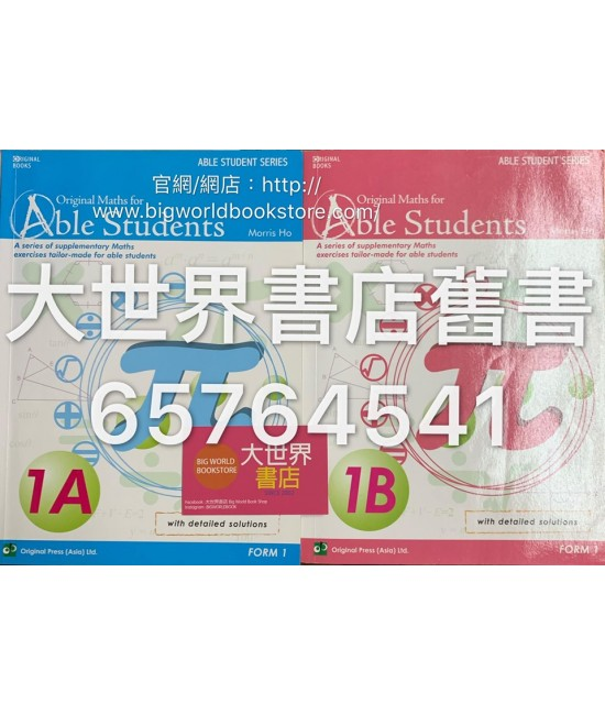 Original Maths for Able Students 1A/1B