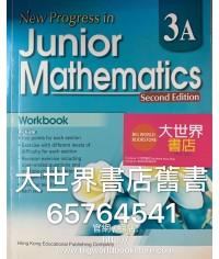 初中數學新探索中三上作業(第二版)2013