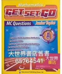 Mathematics Get Set Go MC Question (Junior Topics) Book A / Book B (2017)