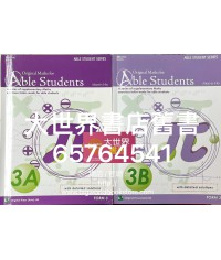 Original Maths for Able Students 3A/3B