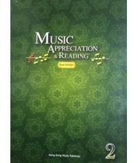 Music Appreciation & Reading  S2 (2nd 2013)