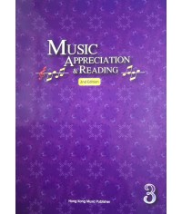 Music Appreciation & Reading  S3 (2nd 2013)