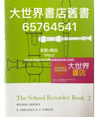 The School Recorder Book 2: Revised Edition (1995)
