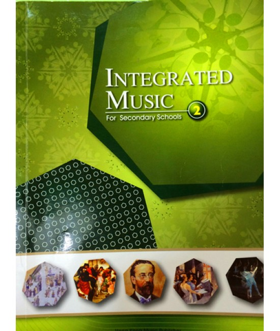Integrated Music S2 (2nd)