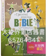 A Journey with the Bible - Christian Religious Education for Secondary Schools Book 2