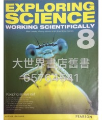 Exploring Science: Working Scientifically 8(2014)