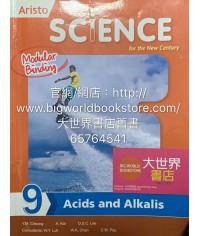 雅集科學新世紀 單元 9: 酸和鹼  (2018)