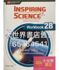 新創科學2B 作業 (2018)