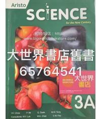 雅集科學新世紀3A (2018)