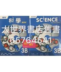 雅集科學新世紀3B (2018)