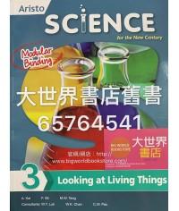 雅集科學新世紀 單元 3: 觀察生物 (2018)