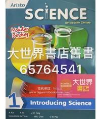 雅集科學新世紀 單元 1: 科學入門 (2018)