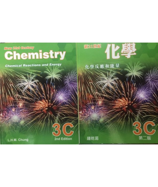 New 21st Century Chemistry 3C (2nd)