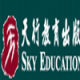 天行教育出版