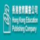 香港教育圖書公司