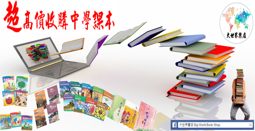 data/slider/3download-books-to-computer-6491_副本_副本.jpg